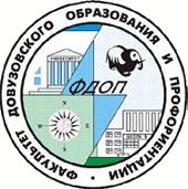 сайт ФДОП СВФУ
