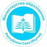сайт Министерства образования РС(Я)